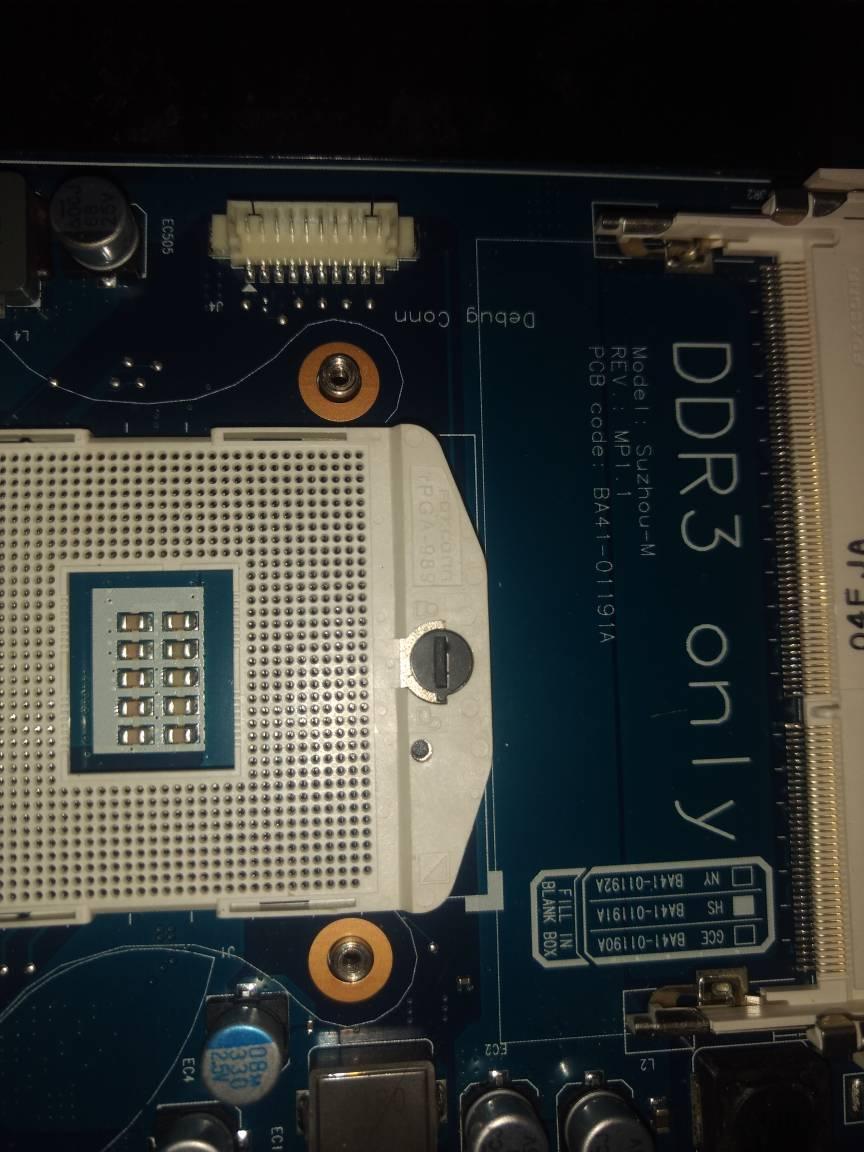 Quien tiene un procesador i5 580m 560 o i7 640m para un upgrade r480