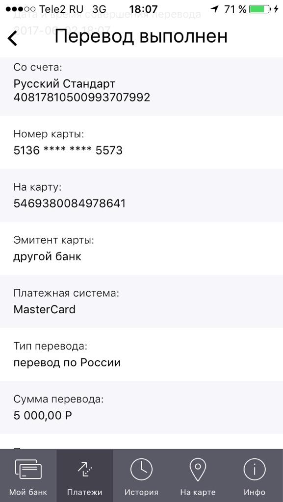 f676a036b69abf6f7825a6df21542d33.png