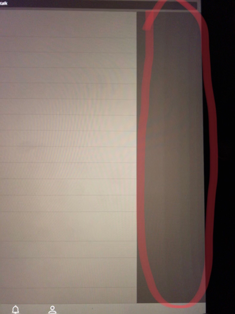 """Faint vertical lines on right side of iPad Pro 12 9"""" screen"""