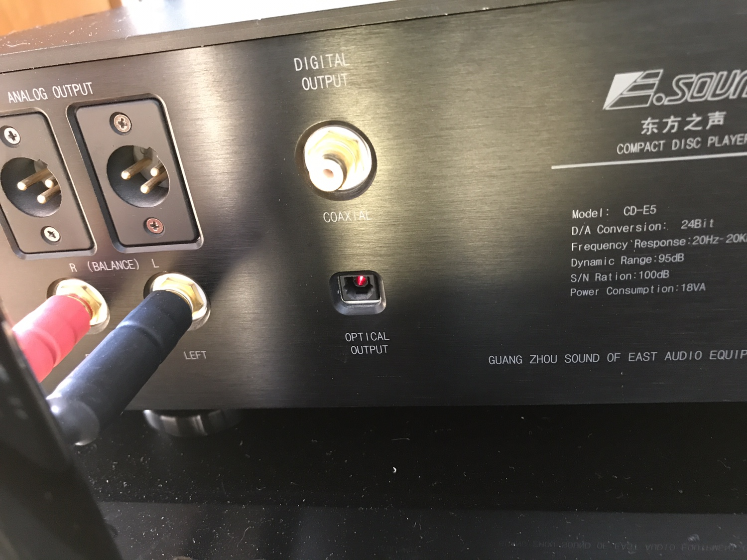 Esound Cd 5 Signature Edition Audio Enhancement For Analog Amplifier Philips Machanism Mounted On A 5mm Thick Aluminum Plate Optimum Stability G9 Pro Digital Servo System An Extreme High End Design To