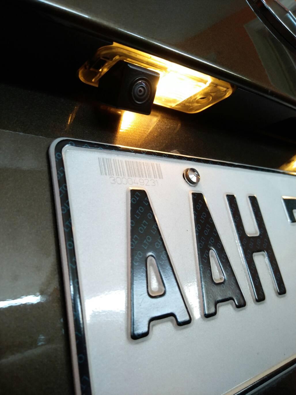 Car Plate Cover Bawal Na