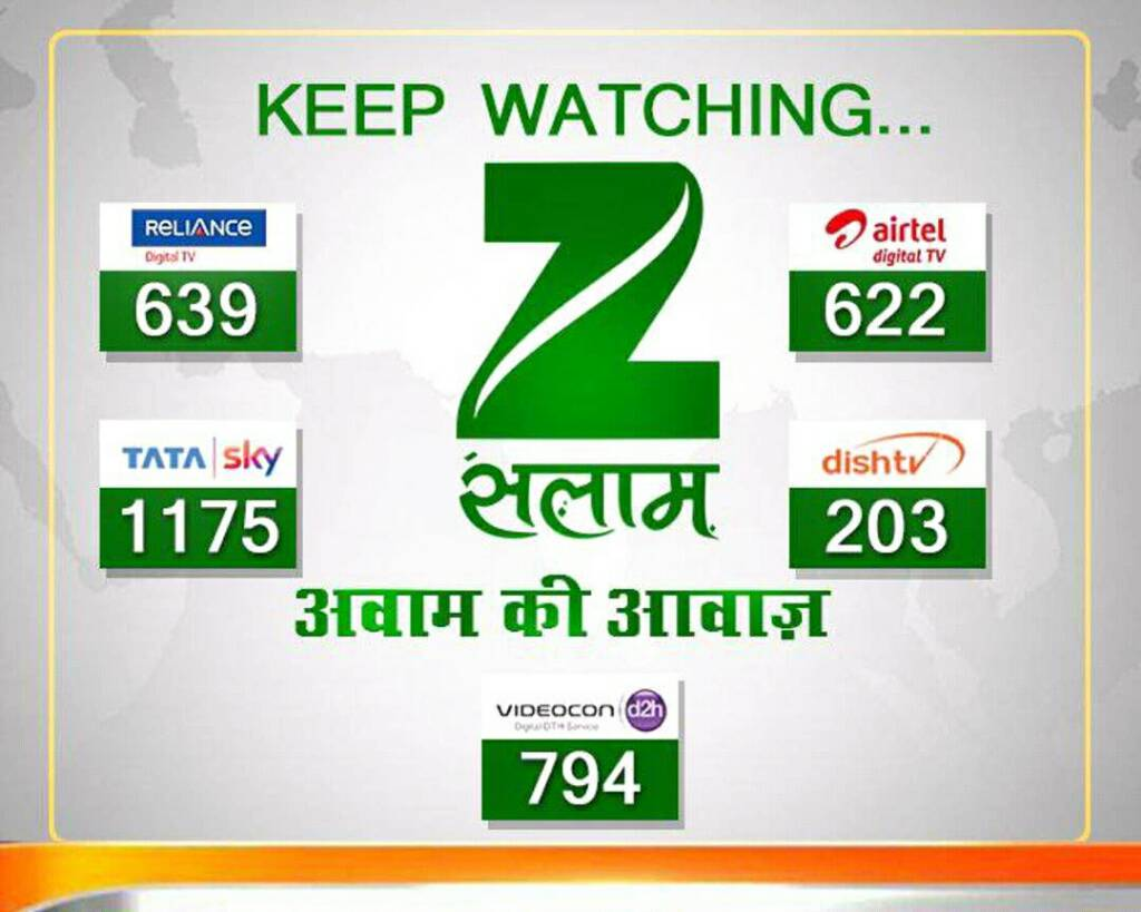 Breaking News - Zee media launches urdu news channel
