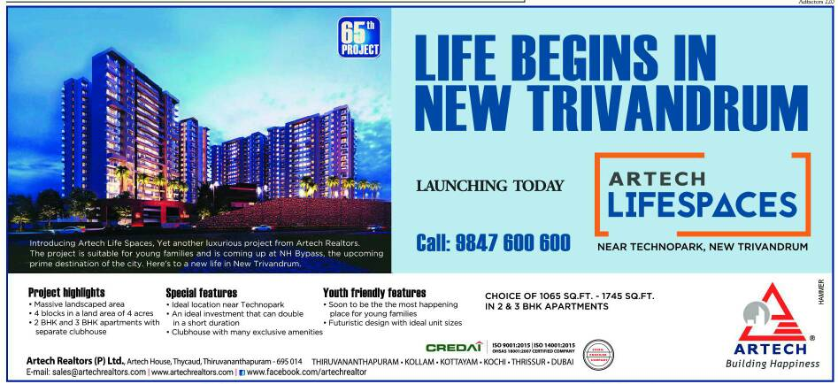 Trivandrum highrise projects u/c - Page 25 - SkyscraperCity