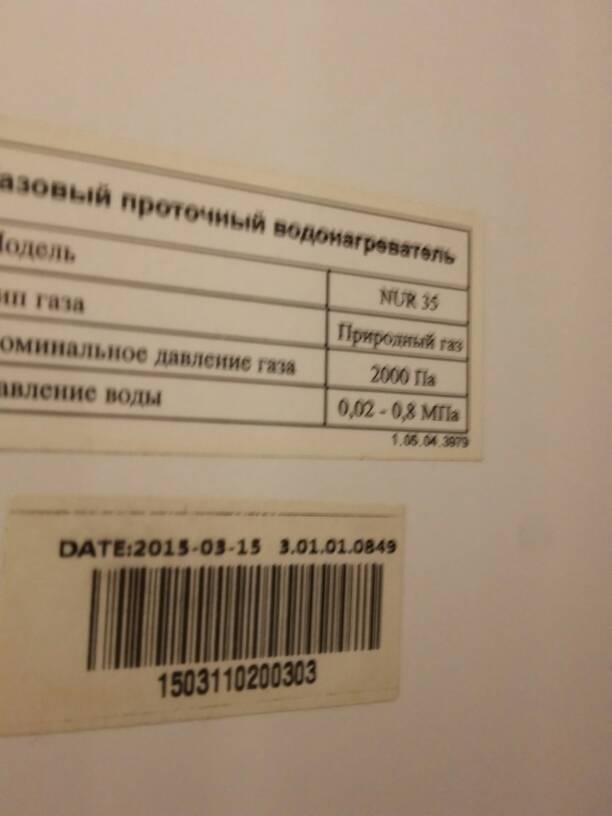 ddeb1dbd21f2f2529017ee6a14f6486d.jpg