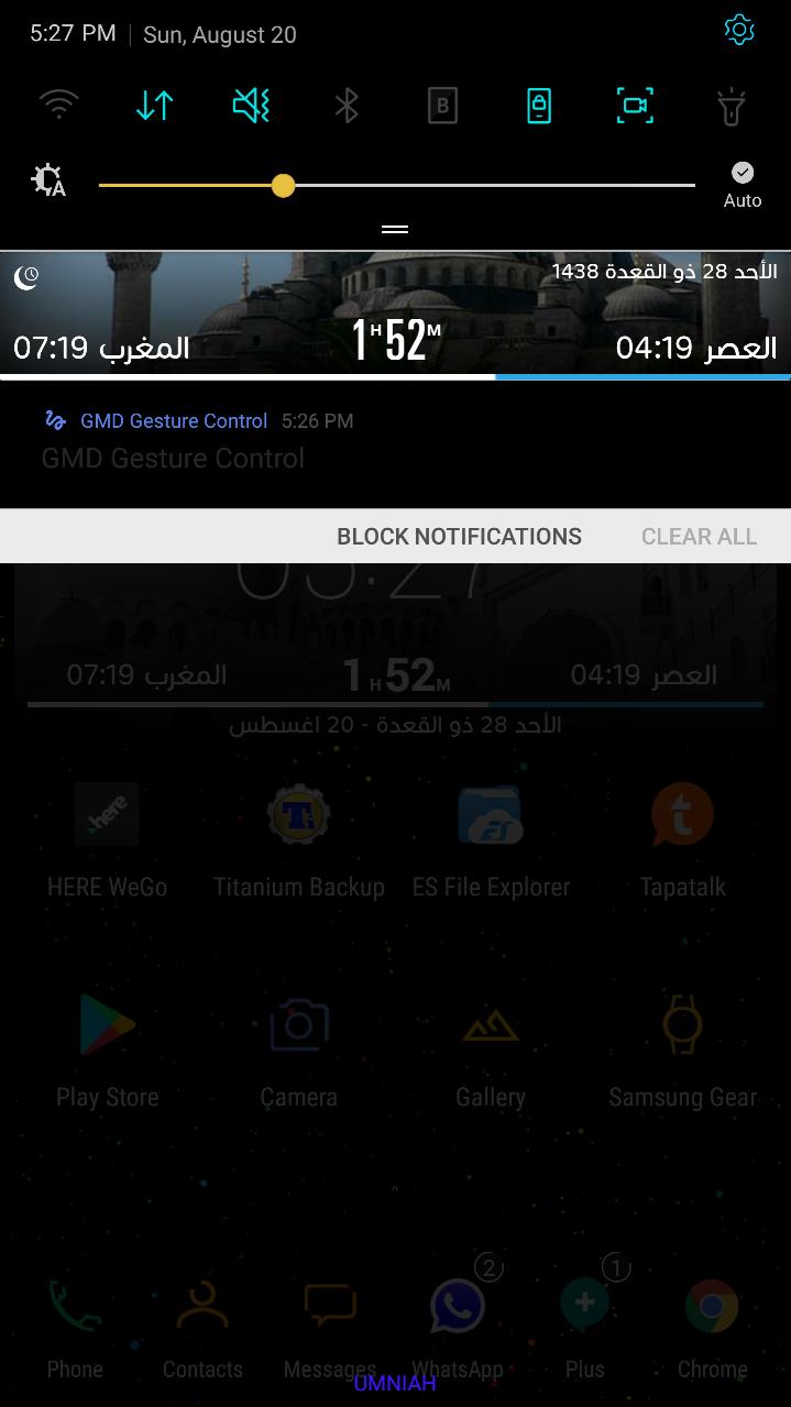 fda38aea20d91a7739b95b9e7e766d69