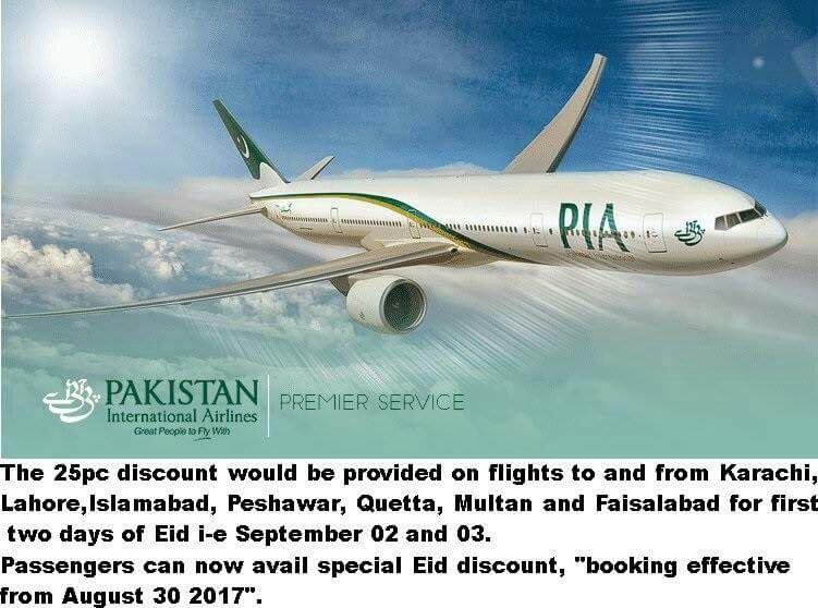 pakistan pakistan international airlines pia page 116 rh skyscrapercity com Pakistan International Airlines Crash Turkish Airlines