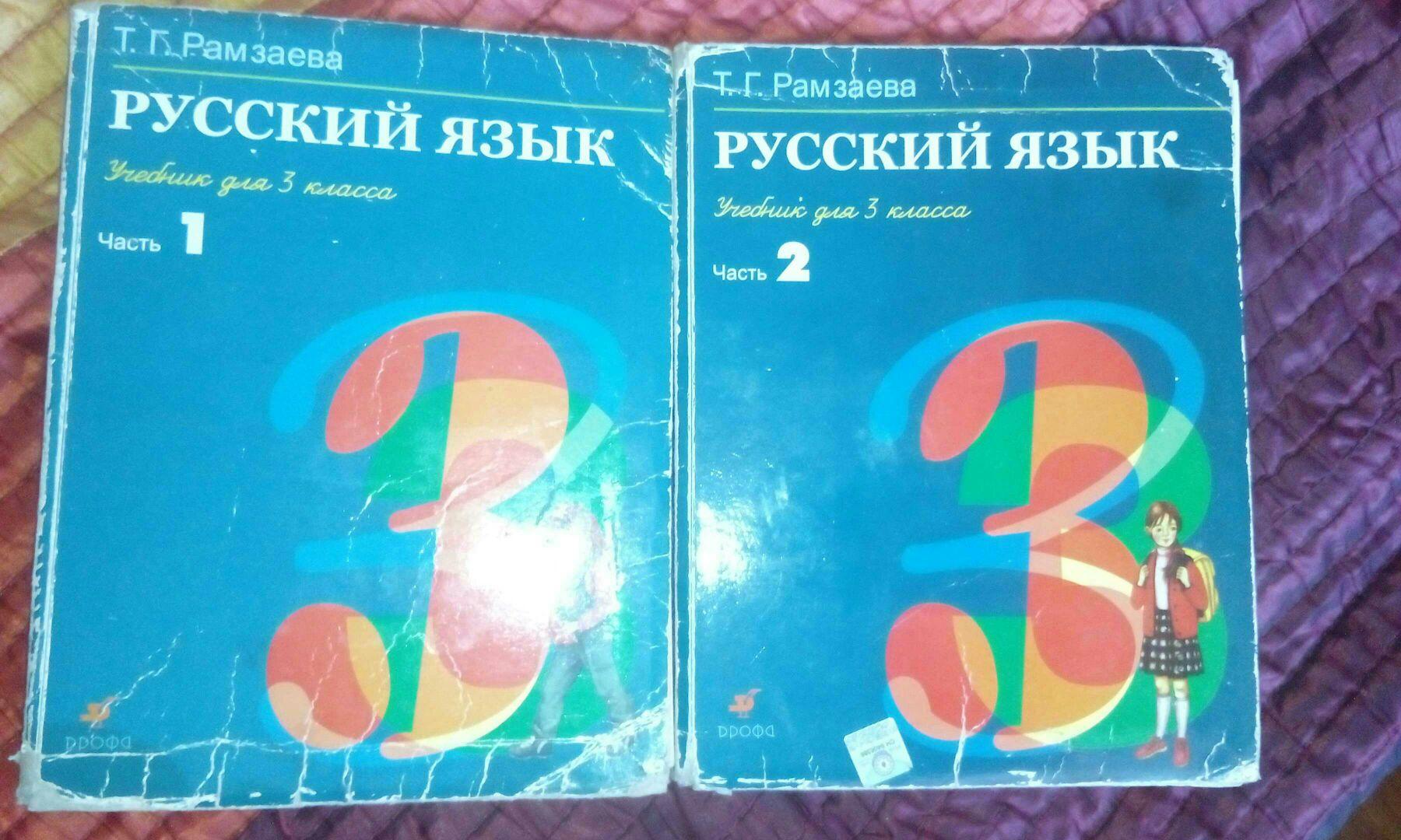 0be9c1791b36dede52e55237c1632537.jpg