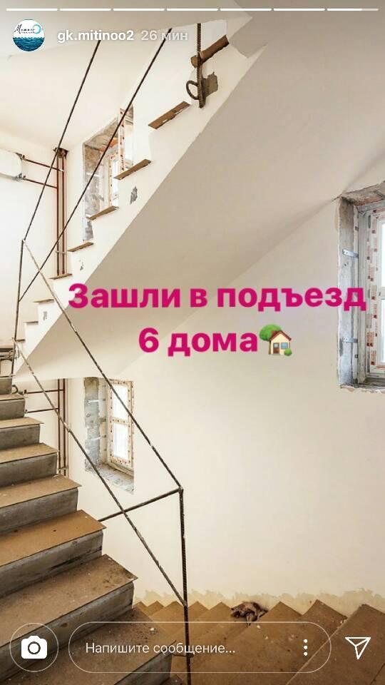 b5f0307770bd2355f395222cb46029c5.jpg