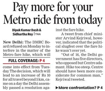 Delhi | Metro - Page 946 - SkyscraperCity