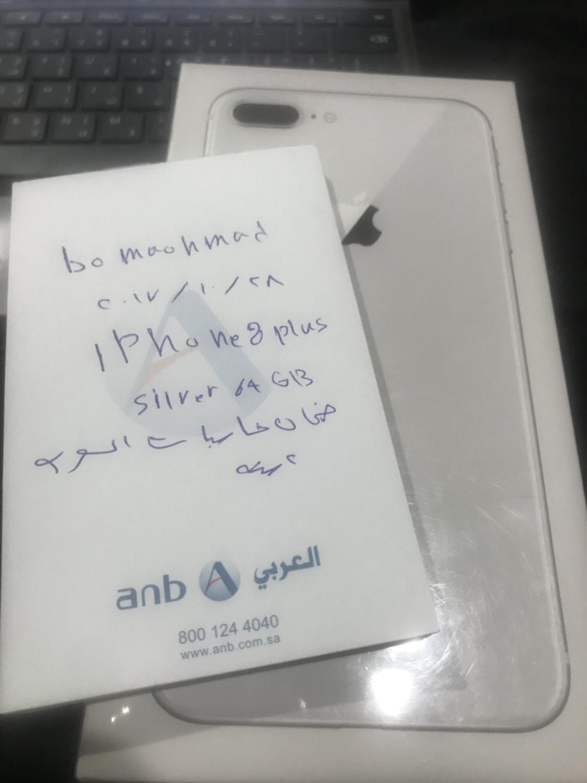 Iphone 8 Plus 64 Gb Silver البوابة الرقمية Adslgate