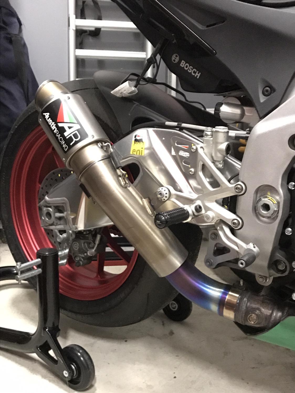 Rsv4 Austin Racing Gp2r Slip On Exhaust