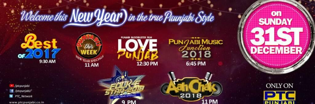 Update - New Year Celebration with PTC Punjabi | 31st