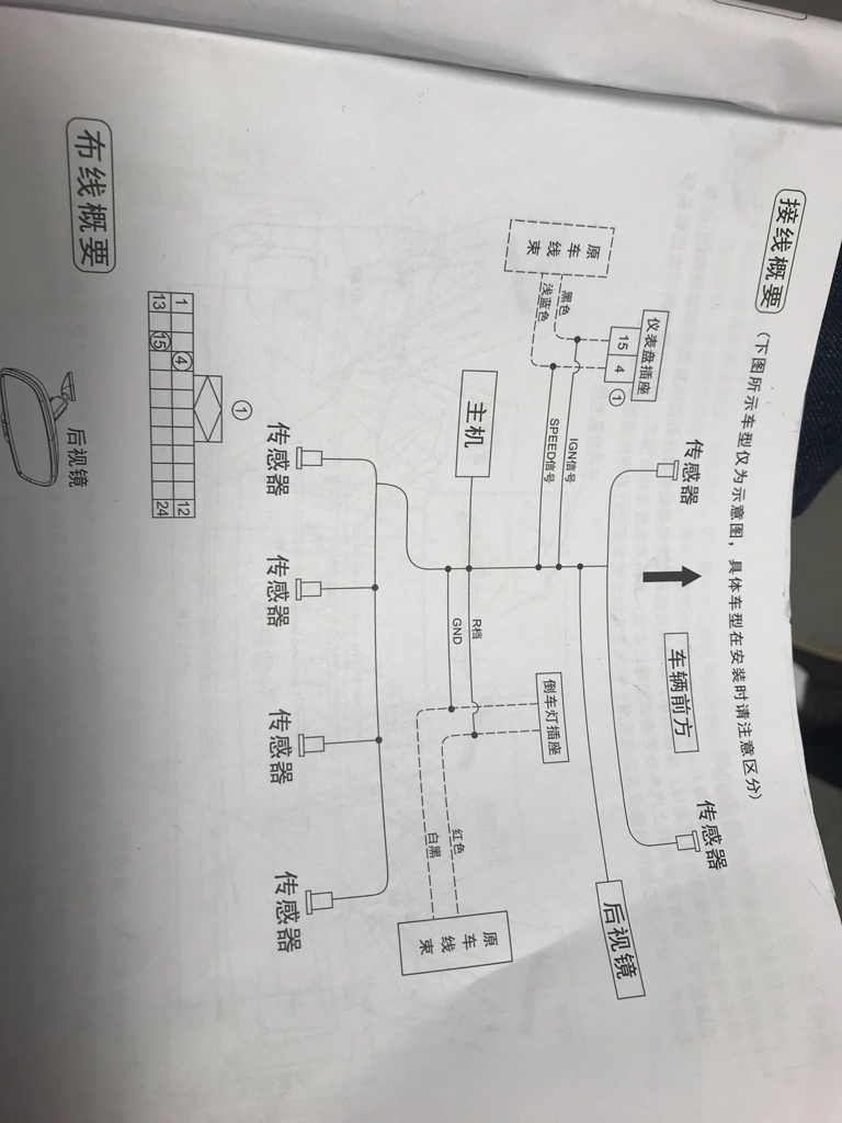 Help Need To Tab Speed Wire And Ign Behind Dash Toyota Does Anyone Have A Wiring Diagram Of The Iphone Tapatalk