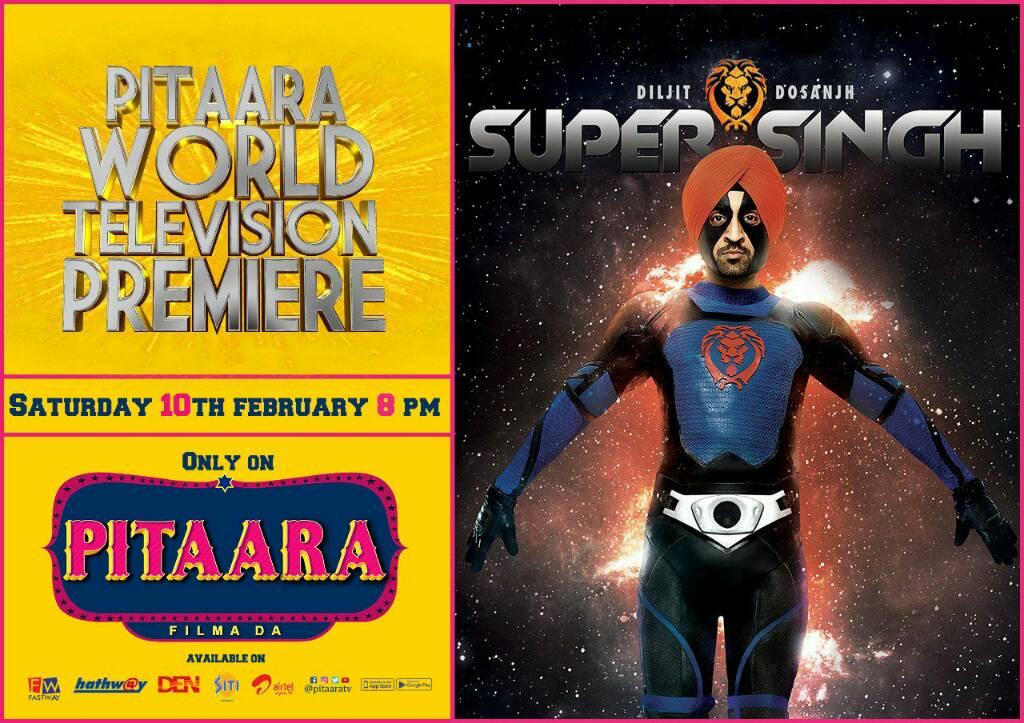 EntMnt Xclusive - World Punjabi Television Premiere: