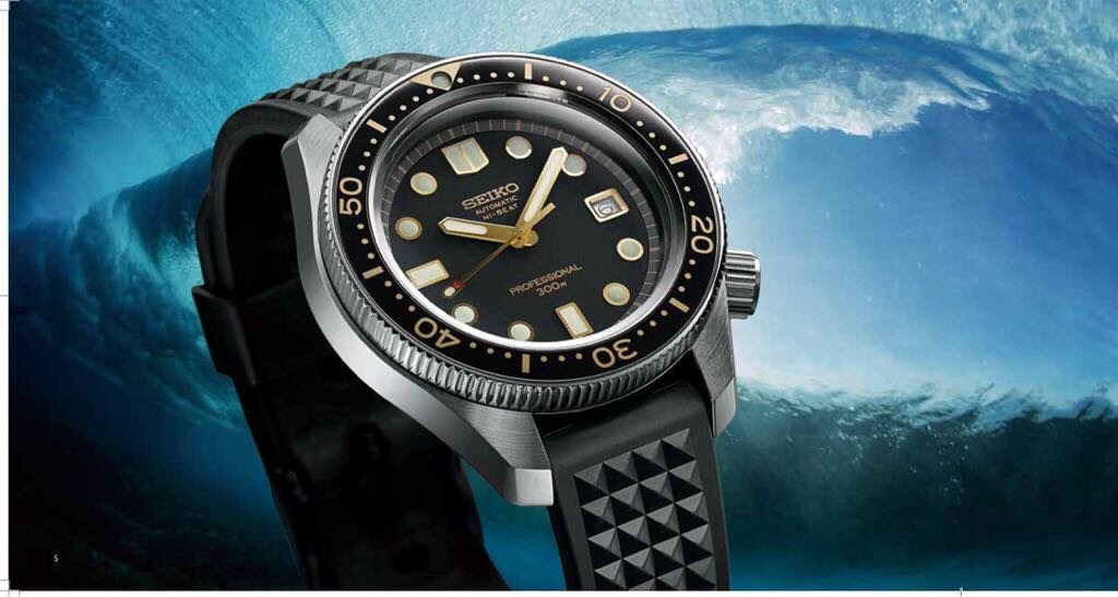 how to buy a save the ocean seiko