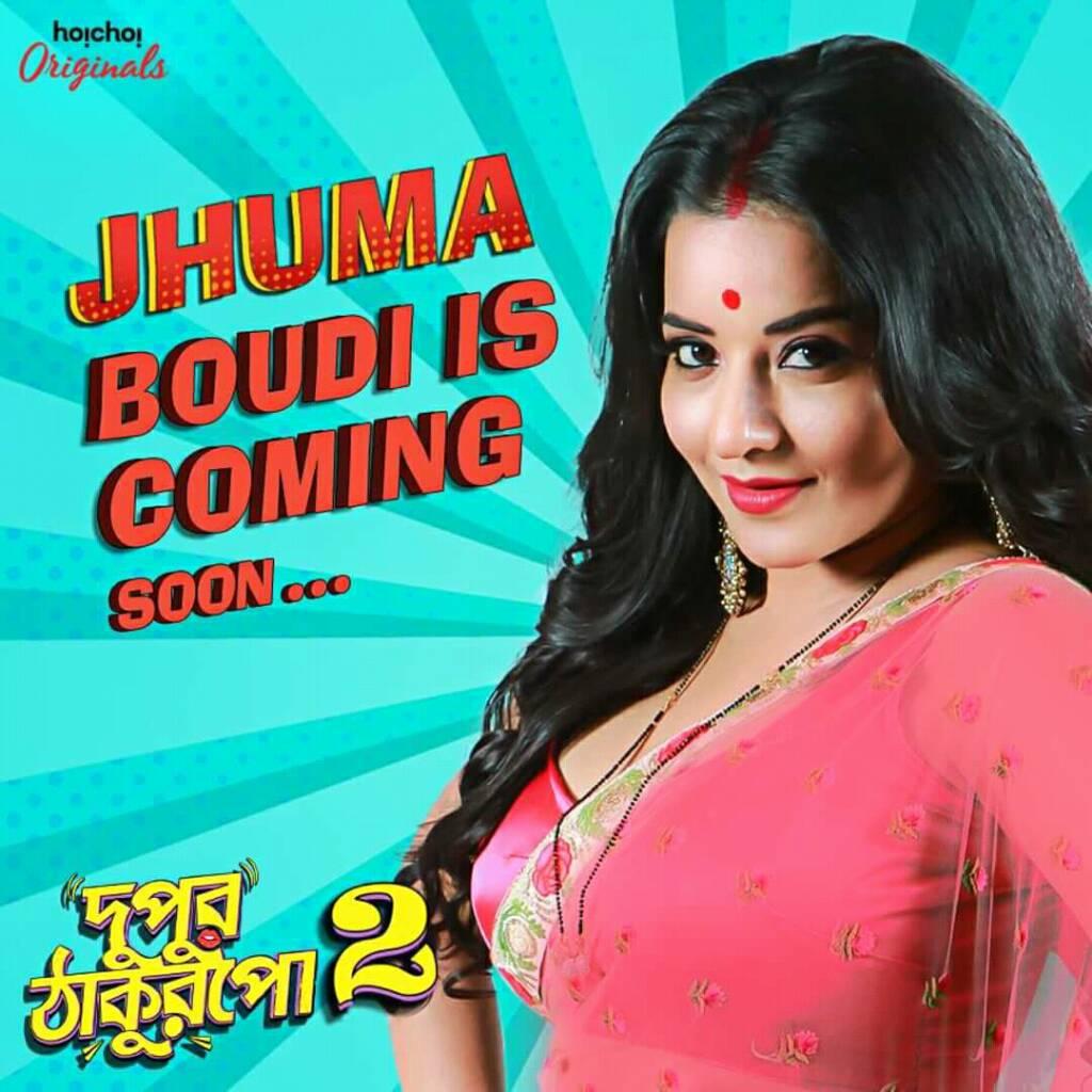 Dupur Thakurpo Season 2