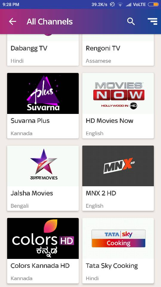 EntMnt Xclusive - Many HD channels added on Tata Sky Mobile Live TV