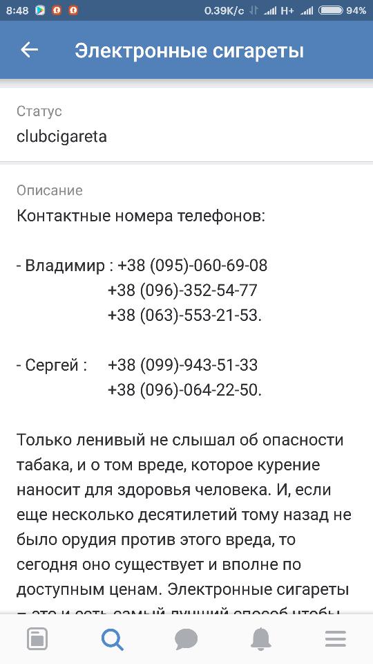 Подскажите хорошего мастера по ремонту в Запорожье, фучай проблема баланс акум 866