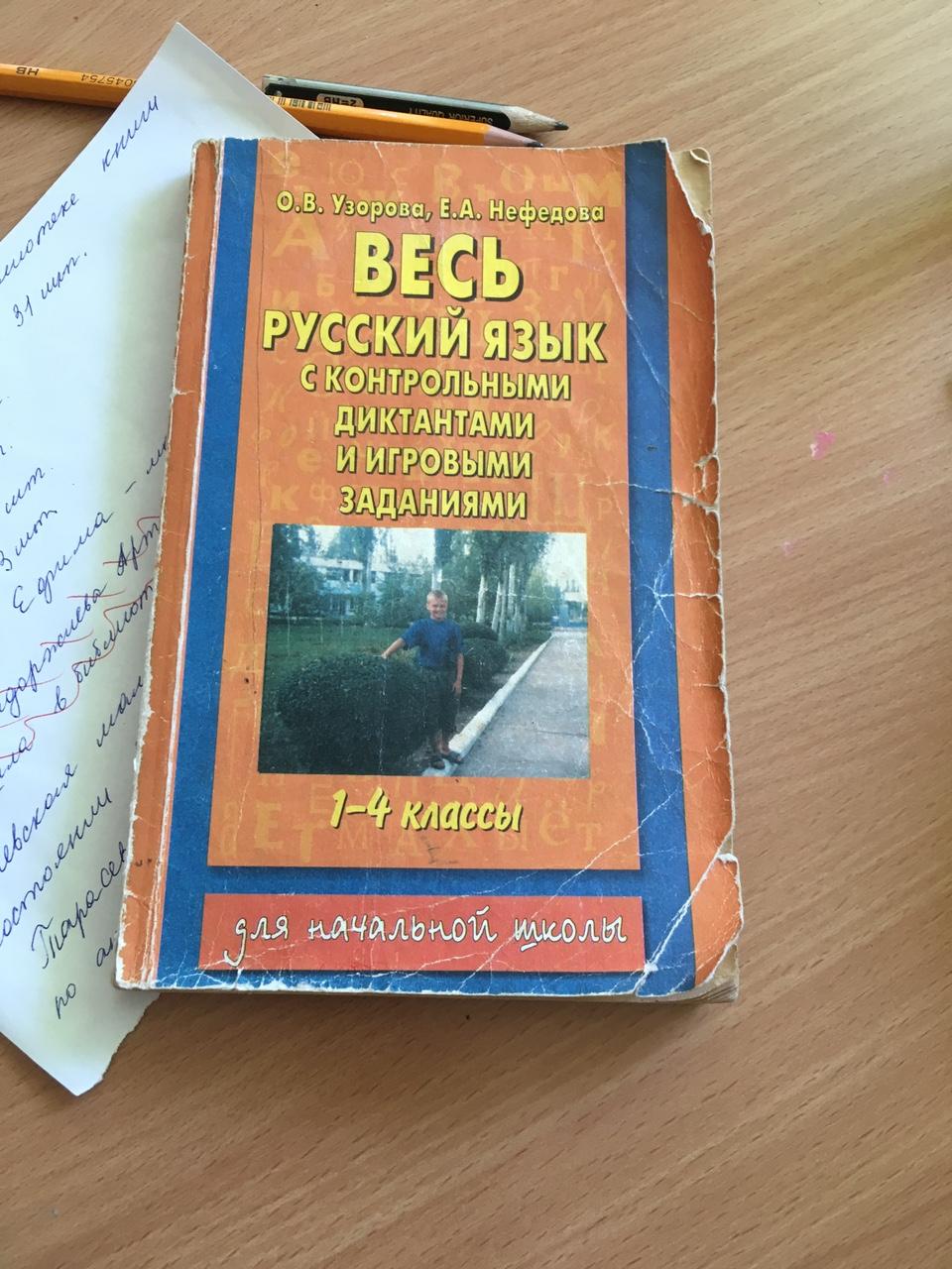 788ea4c4fd8ecca4fd868c154d19b0c2.jpg