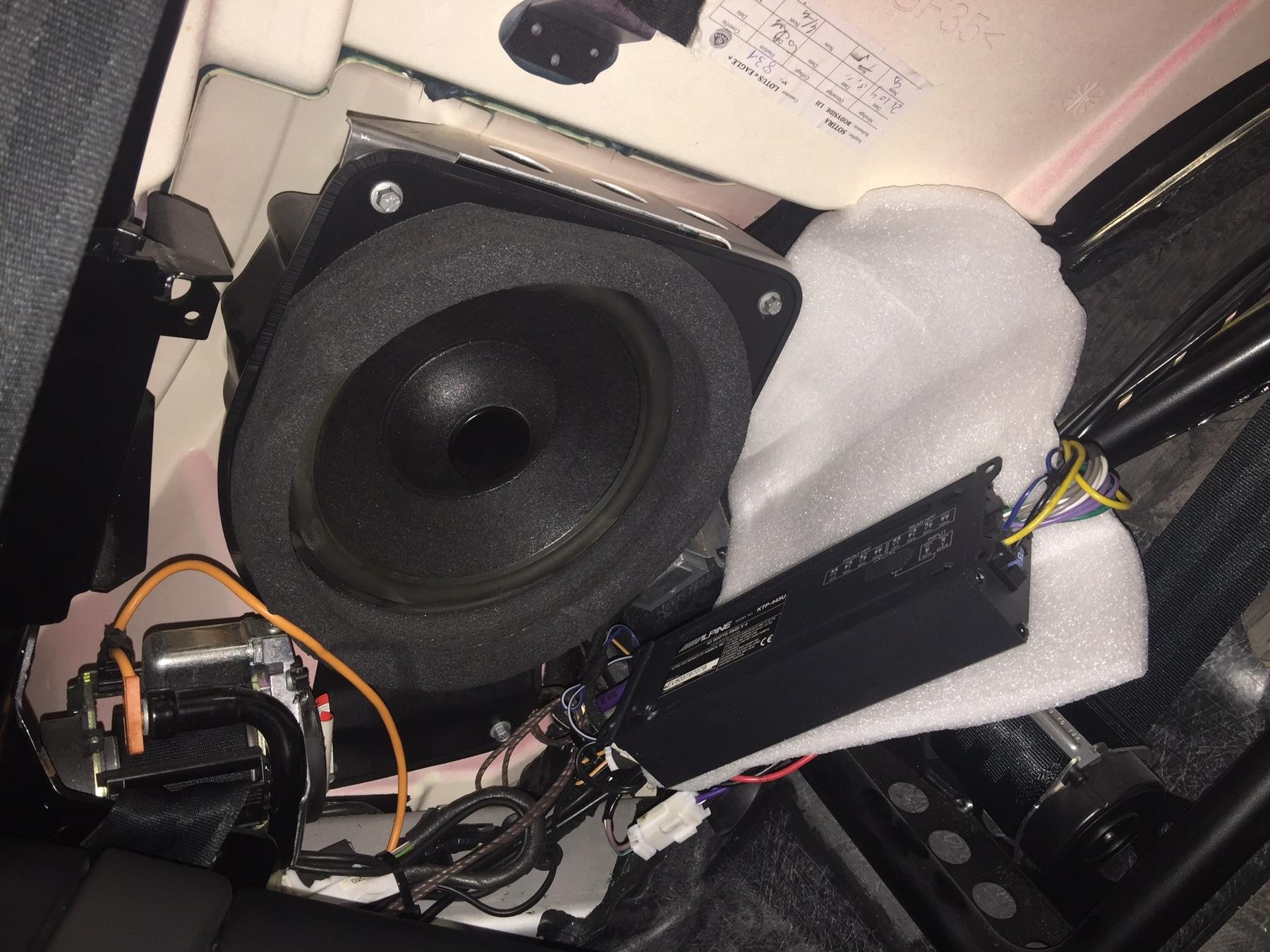 Evora Stereo System - Page 10 - Lotustalk