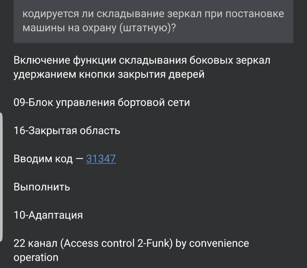 7c12182a561b1843775ea7c584cced1c.jpg