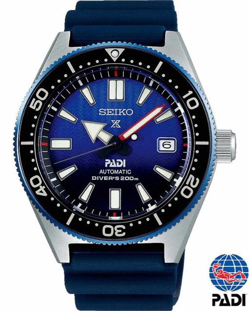 SEIKO SKX ή MONSTER ή άλλο Diver Ιαπωνικό  - Ιαπωνικές εταιρείες ρολογιών