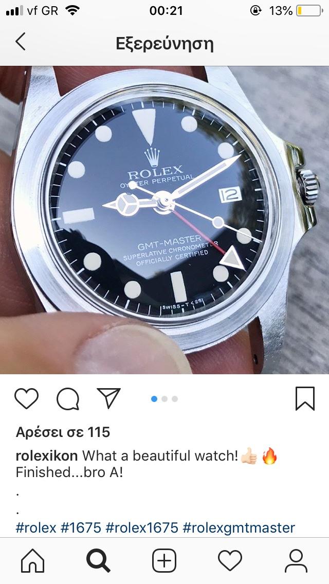 Υπέροχο  - ♕ Rolex ♕