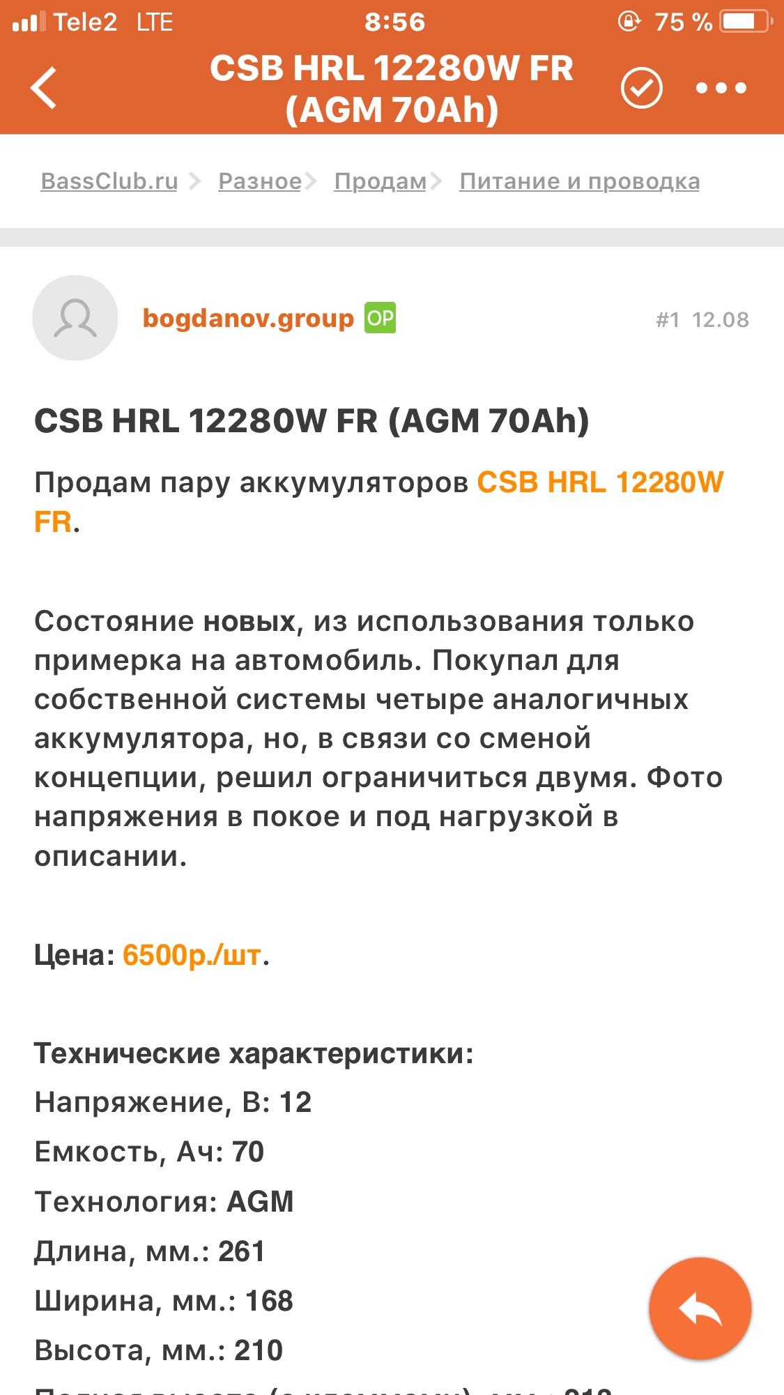 8161ecfdecf7bd1457bb65580db9f211.jpg