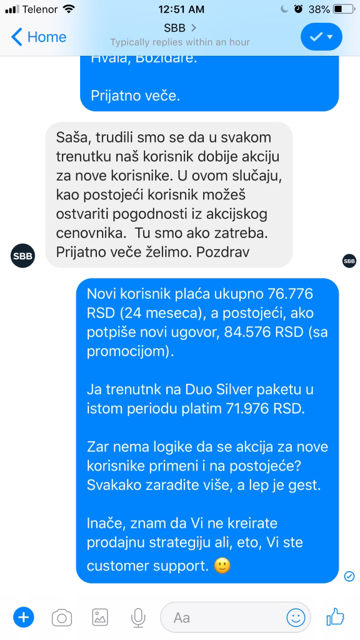 SBB diskusija [Arhiva] - iPhone Srbija Forum - iSrbija