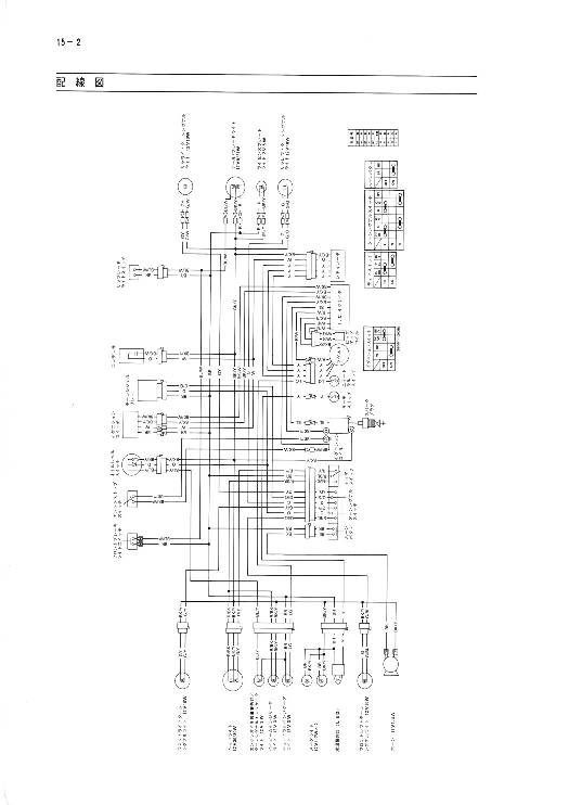 1982 Kdx 400 Wire Diagram | Wiring Diagram Ke Wiring Diagram on friendship bracelet diagrams, series and parallel circuits diagrams, motor diagrams, troubleshooting diagrams, switch diagrams, lighting diagrams, battery diagrams, led circuit diagrams, hvac diagrams, honda motorcycle repair diagrams, engine diagrams, smart car diagrams, internet of things diagrams, gmc fuse box diagrams, pinout diagrams, sincgars radio configurations diagrams, electrical diagrams, electronic circuit diagrams, transformer diagrams,