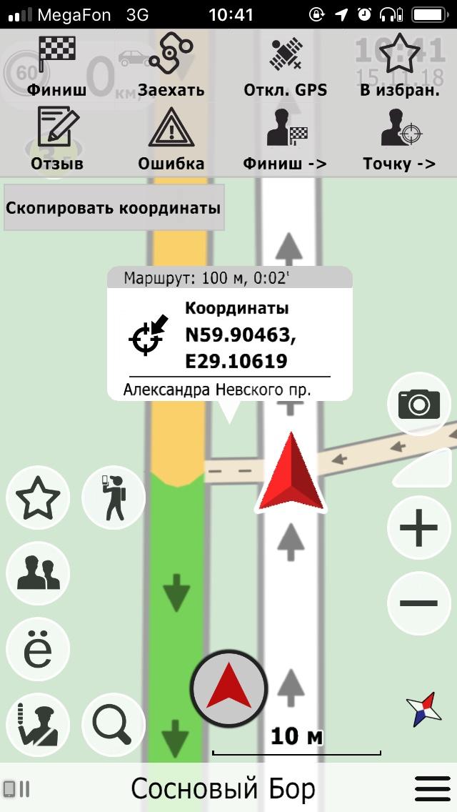 c858a735afdfb5359a43159f81115c07.jpg