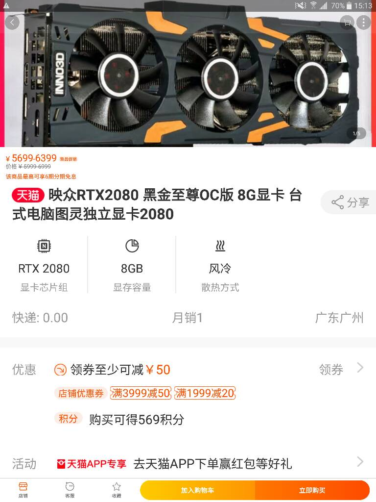 Rtx 2080 or 1080ti used, confused