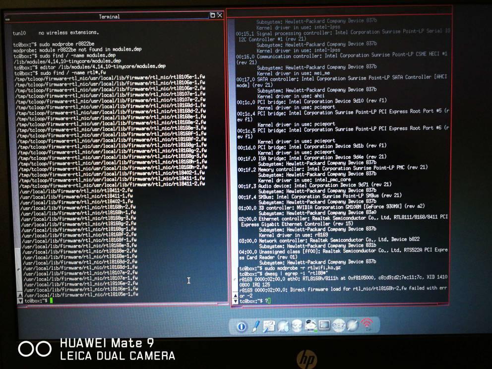 Realtek wifi network card module r8822be is not present