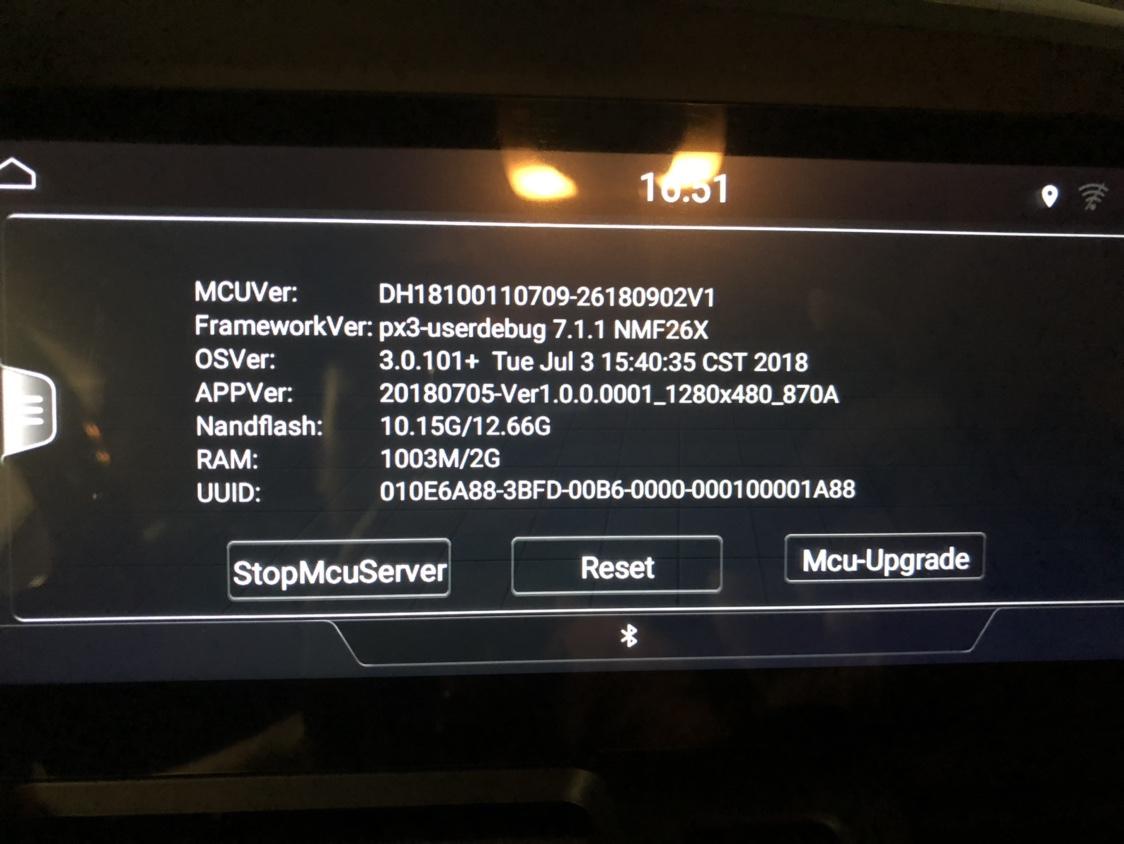 Screen Infotainment Upgrade!