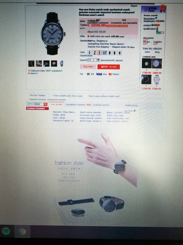Best of Taobao? - Page 12