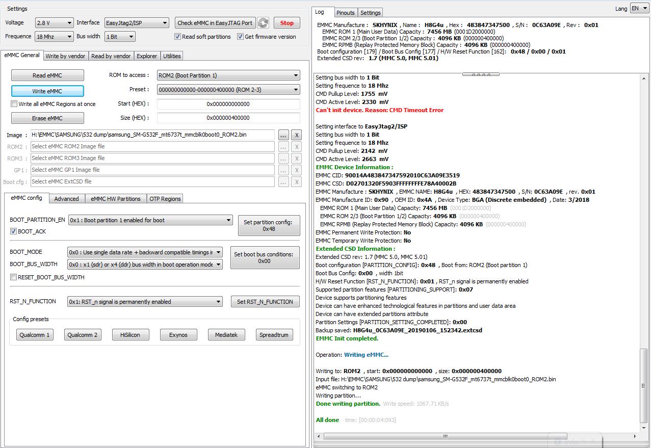 تم بحمد الله اصلاح بوت لجهاز سامسونج g532f   - الصفحة 1