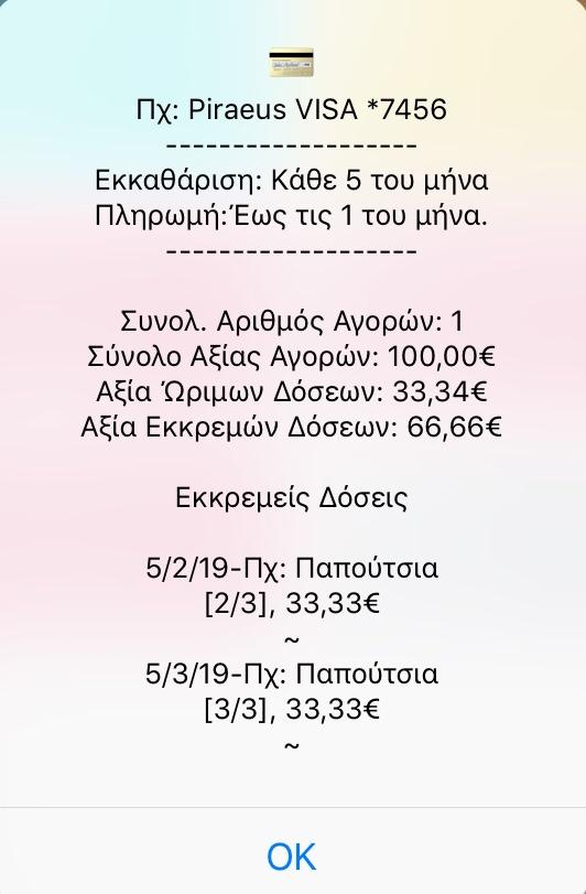 b7047c91d9225c70b6f18ffeac665a35.jpg