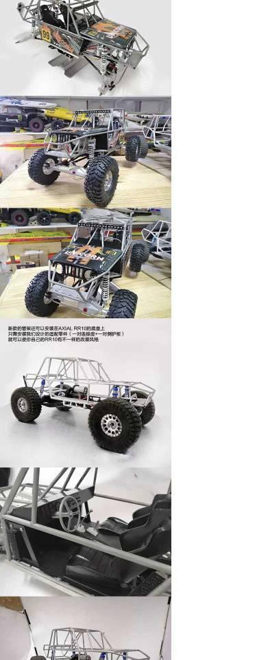 TFL unicorn C1805 coming soon - RCCrawler