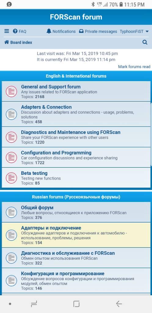 Forscan Settings Spreadsheet | Page 3 | Fiesta ST Forum