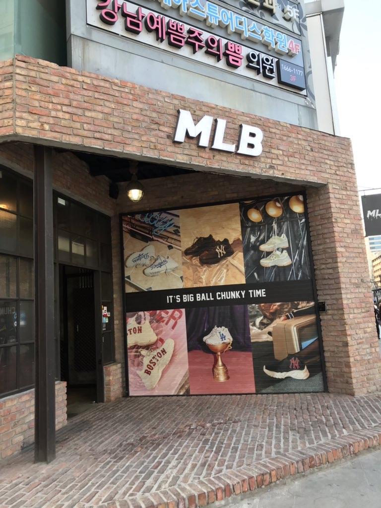 IT's BIG BALL CHUNKY TIME!  MLB