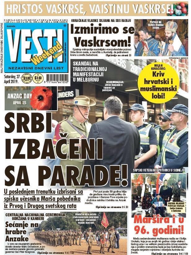 Nachrichten Serbien