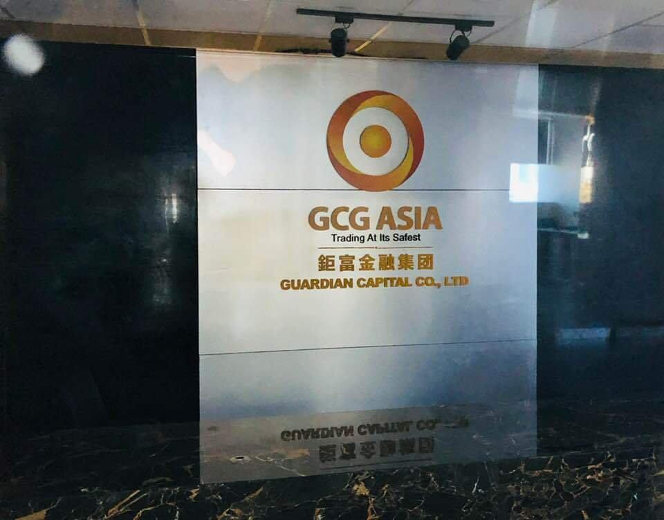 Gcg asia forex malaysia