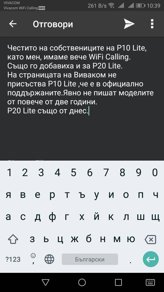 [Изображение: 9e50941275966532087d3e98cf70e5aa.jpg]