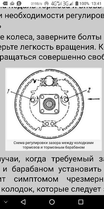 6aceda6e4f47a98eb3785163e8ac8b3c.jpg