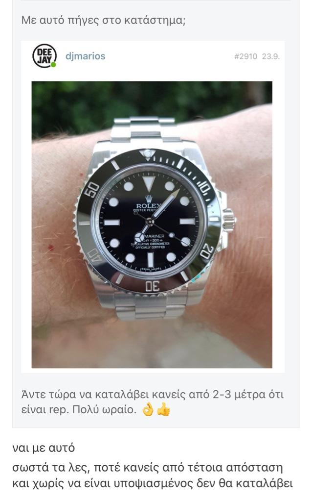 ΚΑΛΥΤΕΡΗ REPLICA ROLEX SUBMRINER 116610 LV - Ρολόγια Replica
