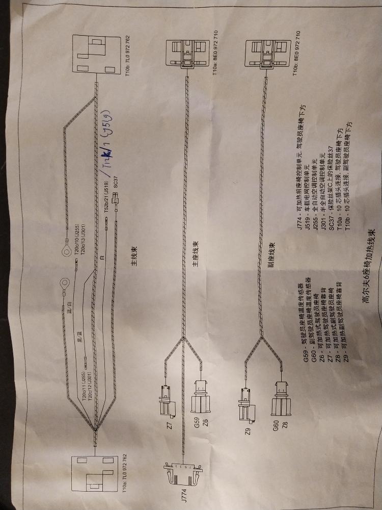 2b2b7e27ff294b7762642d6f534cc0ef.jpg