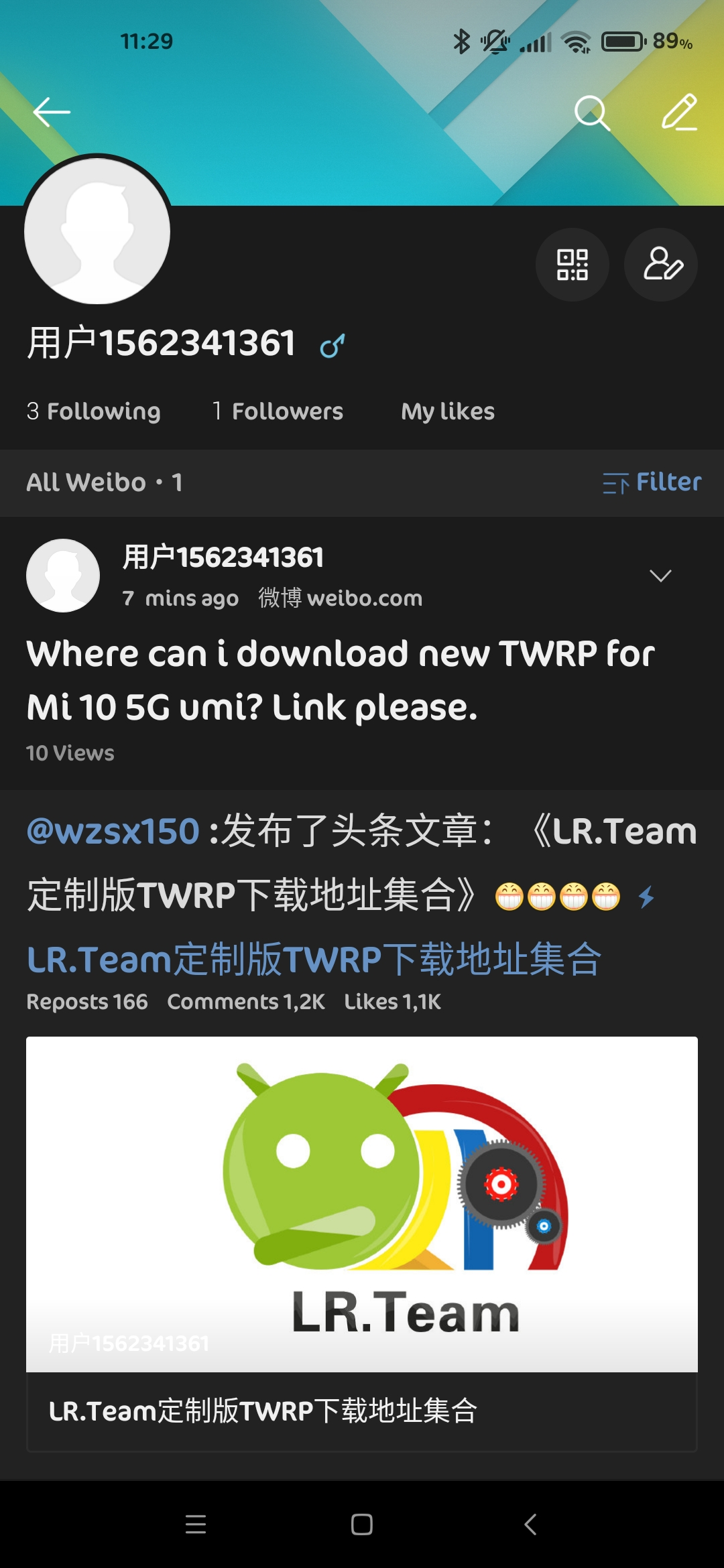 New Twrp  1208 From Wzsx150