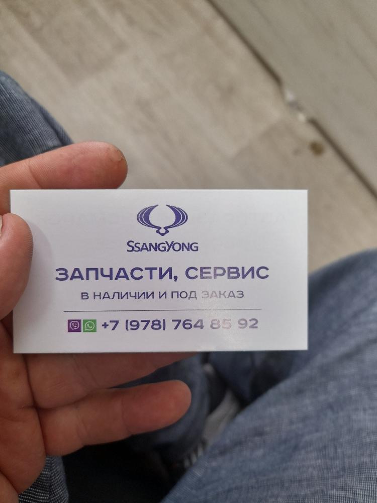 06761a5335f250a53344b93a539e8da8.jpg